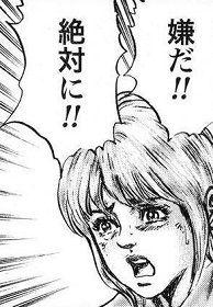 こんな催眠音声は嫌だ!!(ほとんど妄想)