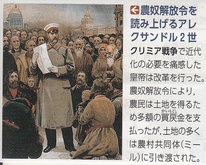 出典:pds.exblog.jp