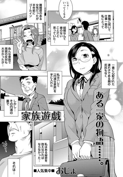 出典:pics.dmm.co.jp
