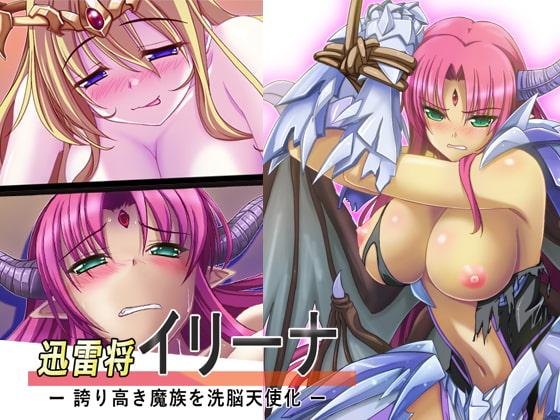 【3月20日】百合・レズ作品 新作紹介【同人】