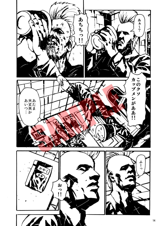 【読めばワカル】ノリと勢いで日常を突き進む漫画を紹介だぜぇ!【もっと評価されるべき】