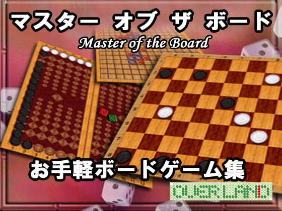 【ボードゲーム・カードゲーム】テーブルゲームでオンライン対戦できるサイトのまとめ【ブラウザ】