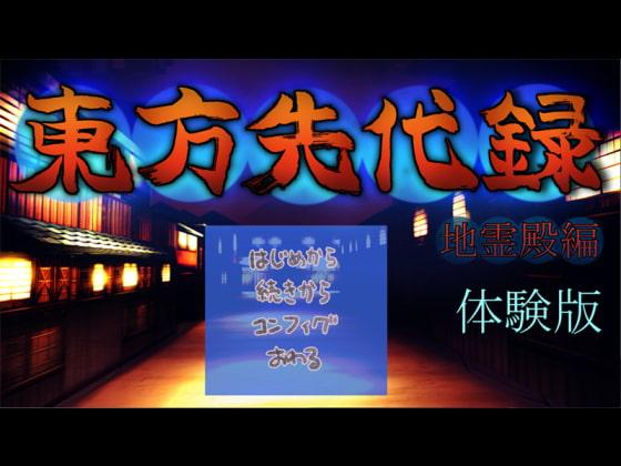 【ゲーム】全年齢オススメ作品まとめ