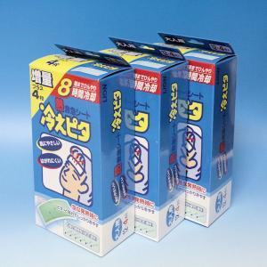 出典:item-shopping.c.yimg.jp