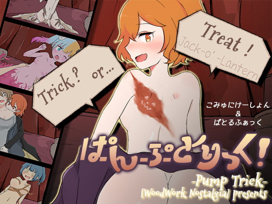 ハロウィンに負けるな!日本の怪異特集