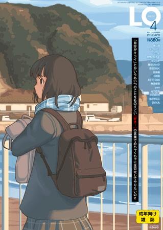 3月の商業電子書籍【2019年 3月12日成人向 】