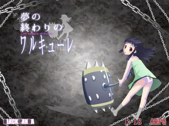 【単品】ドットアニメーションが可愛いARPG
