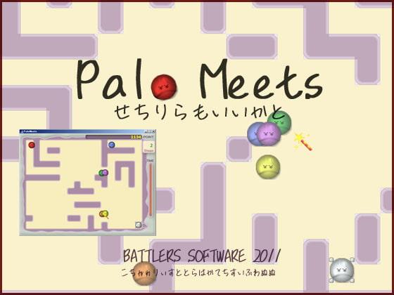 【マウスで誘導】Palo Meetsを少しプレイしてみてわかったこと【ちいてん】
