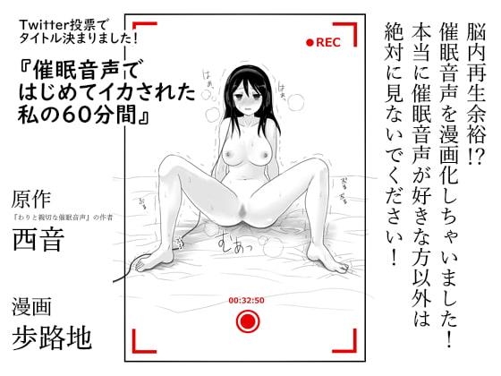 【2月16日】百合・レズ作品 新作紹介【同人】