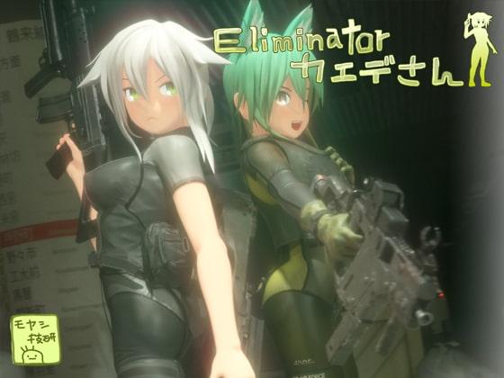 【買って損なしシリーズ01】次世代エロ同人作品登場!?3Dシューティングのエロ傑作!